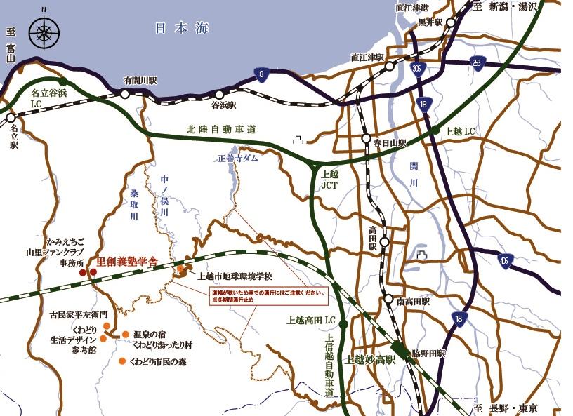 桑取谷地図(里創義塾)