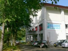 地球環境学校