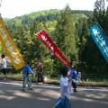 中ノ俣・春祭り
