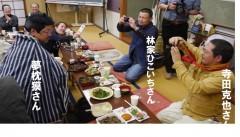 中ノ俣宴会